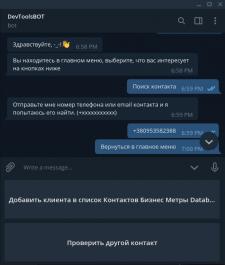 Bitrix24 Management bot