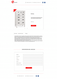 Дизайн сайта Комод