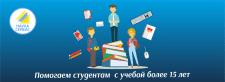 """Обложка для фейсбука компании """"Наука Сервис"""""""