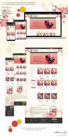 КАОРИ - интернет-магазин косметики из Японии