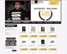 RoyalBody - интернет магазин спортивного питания