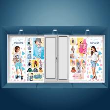 Дизайн рекламы на окна магазина