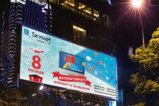 Рекламный плакат(наружная реклама)