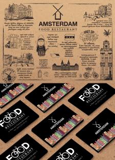 """Сет і візитка для  ресторану """"Амстердам"""", м. Рівне"""