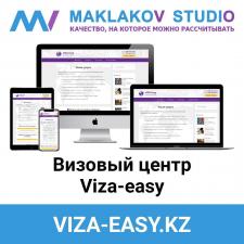VIZA-EASY.KZ