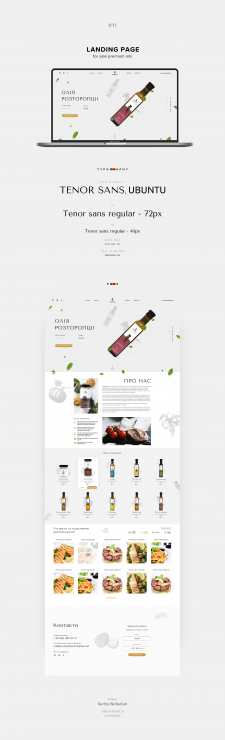 Landing page for sale premium oils