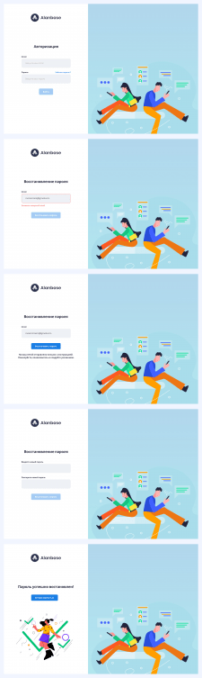 Дизайн экранов регистрации/авторизации