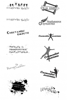 Надписи для поздравительных открыток