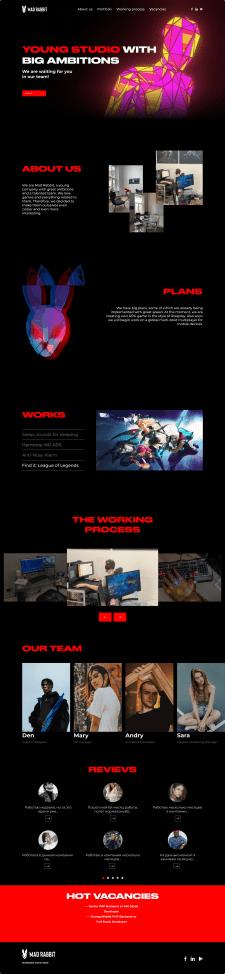 Лендинг для подбора кандидатов в GameDev студию