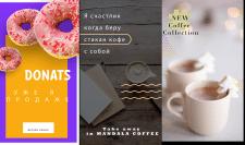 Разработка Рекламы в Инстаграме