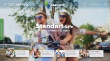 Сайт страхования жизни