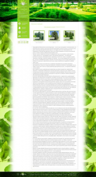 Доработки сайта на Simpla для SEO