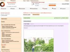 Виртуальный клас для онлайн обучения