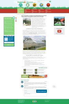 Дизайн-макет сайта-статейника (сад/огород)
