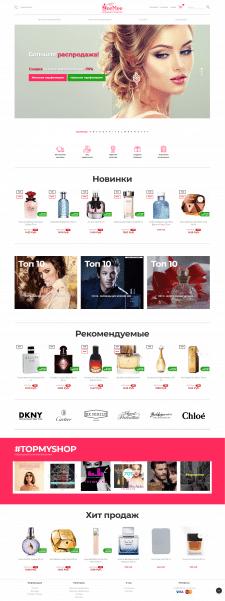 CMS Opencart. Магазин парфюмерии