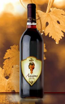 """Разработка винной этикетки для вина """"Алиготе""""."""