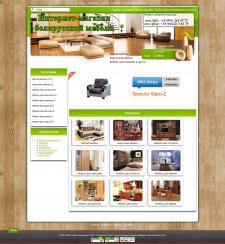 Интернет-магазин Белорусской мебели