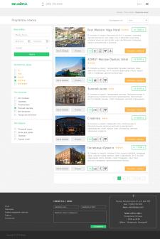 Skayra, страница поиска отелей