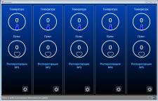Сбор данных с биометрических устройств