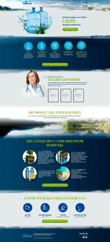 Landing Page для воды «Симбирка»