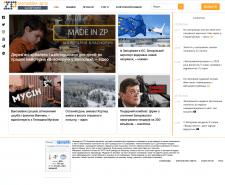 Доработка сайта на Wordpress, оптимизация по ТЗ