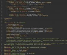 Дрібні правки xml файлу вигрузки на Розетку
