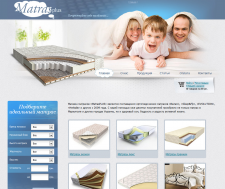 Интернет-магазин MatrasPlus