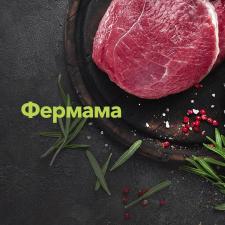 Раз-ка веб-презентации для франшизы мясн. магазина