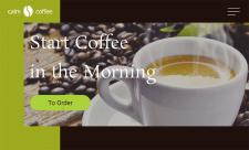 Дизайн шапки по продаже кофе