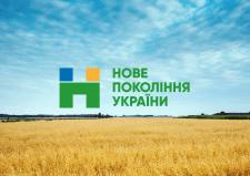 Логотип для НПУ