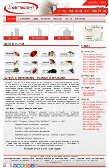 Продвижение сайта на Казахстан