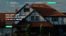 сайт продажи домов за городом