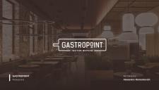 Gastropoint