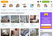 Разместить объявления на новом сайте, недвижимости