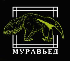Логотип для муравьеда
