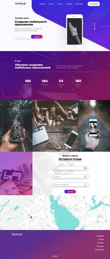 Дизайн лендинг сайта