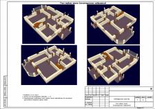 ЭП. Лист 16. План первого этажа (концепция)