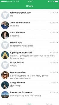 Messenger VK