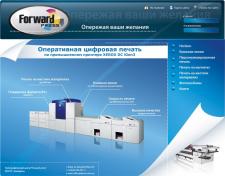 Сайт для компании ForwardPress