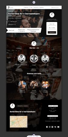 Дизайн сайта для кампании ManHair Barbershop