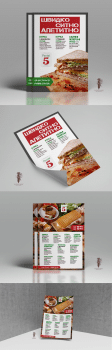 #Дизайн реклами#меню#Панини#