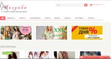 Интернет магазин женской одежды Бусинка
