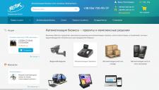 Продвижение и SEO оптимизация сайта vostok.dp.ua