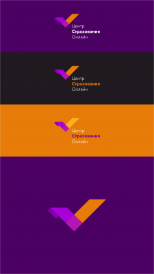 Логотип для центра страхования