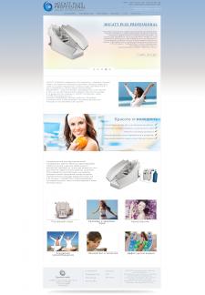 Дизайн сайта компании Hocatt (филиал в Украине)