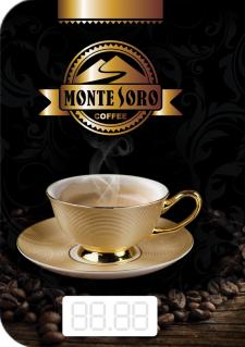 """Стоппер. Кофе """"MonteSoro"""""""