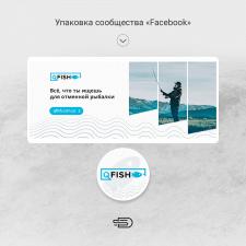 QFish | Упаковка страницы ФБ