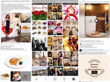 SMM - Отельно-ресторанный комплекс Аристократ