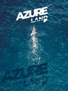 Логотип / Azure Land