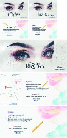 Дизайн визитки + флаера для Brows